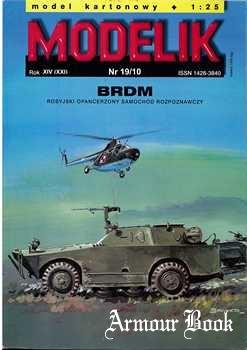 BRDM [Modelik 2010-19]