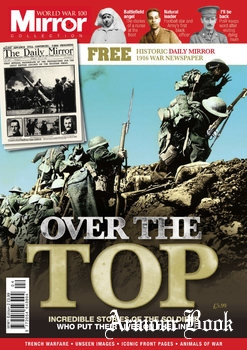 Over The Top [World War 100 Mirror Collection Edition 2]