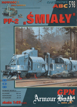 PP-2 Smialy [GPM 144]