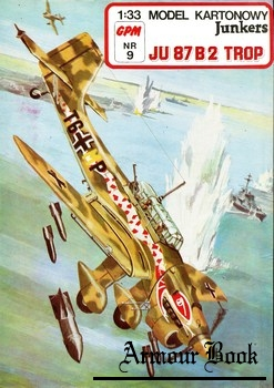 Junkers Ju 87B2 Trop [GPM 009]