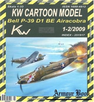 Bell P-39 D1 Airacobra [KW Model 2009-01/02]