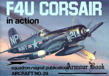 F4U Corsair in Action [Squadron Signal 1029]