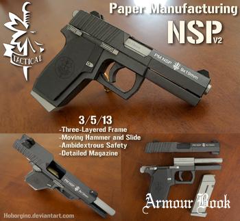 NSP V2 Black [Paper Manufacturing]
