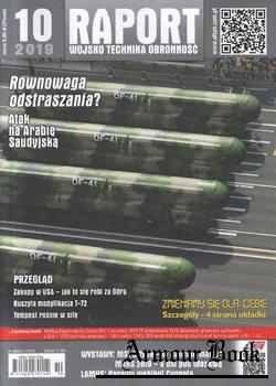 Raport Wojsko Technika Obronnosc 2019-10