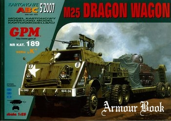 M25 Dragon Wagon [GPM 189]