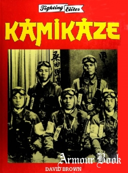 Kamikaze: Fighting Elites [Gallery Books]
