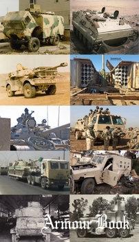 Фотографии техники иракской армии