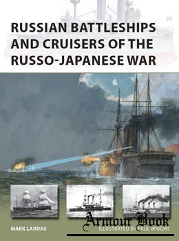 Russian Battleships and Cruisers of the Russo-Japanese War [Osprey New Vanguard 275]