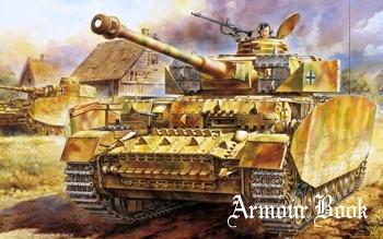 Рисованная военная техника (Авиация и Бронетехника) (85 работ)