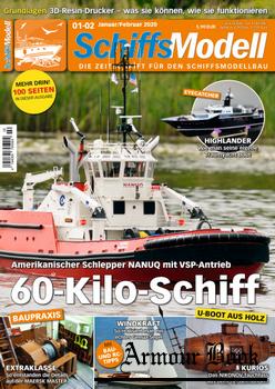 SchiffsModell 2020-01
