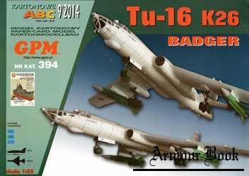 Tu-16 K26 [GPM 394]