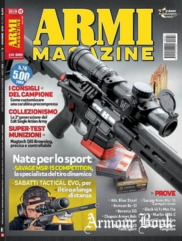 Armi Magazine 2019-12