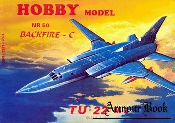 Tu-22 M3 Backfire-C [Hobby Model 050]