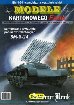 BM-8-24 [Answer MKF 2002-09]