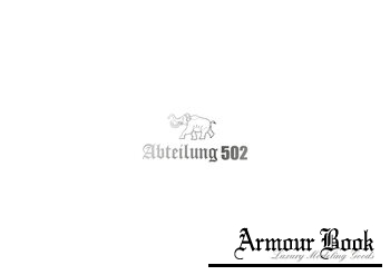 Abteilung 502 Catalogue 2019