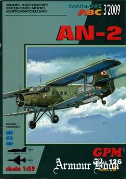 An-2 [GPM 126]