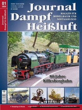 Journal Dampf & Heissluft 1/2020
