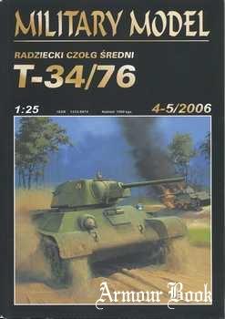 T-34/76 [Halinski MM 2006-04/05]
