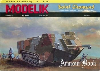 Saint Shamond [Modelik 2009-04]