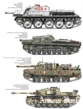 Цветные иллюстрации из журнала Trucks & Tanks за 2015 год