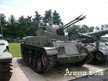 M42A1 Duster [Walk Around]