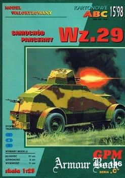 Wz-29 [GPM 146]