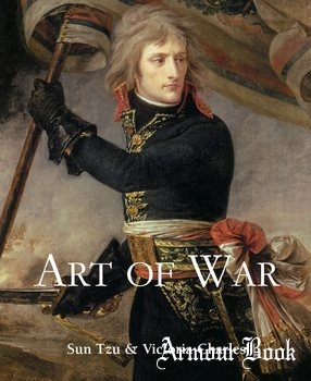 Art of War (Temporis) [Parkstone]