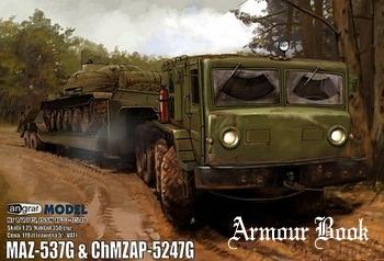 MAZ-537G & ChMZAP-5247G [Angraf 2015-03]