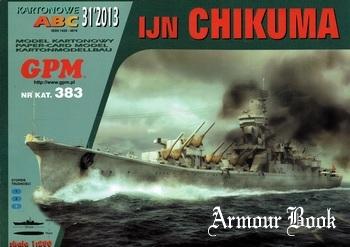 IJN Chikuma [GPM 383]