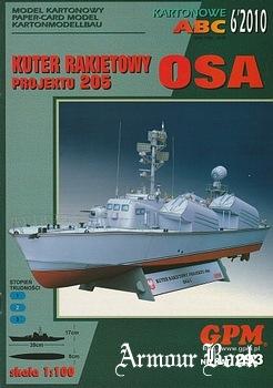 Kuter rakietowy PR 205 OSA [GPM 293]
