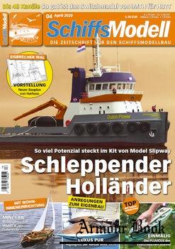 Schiffsmodell 2020-04