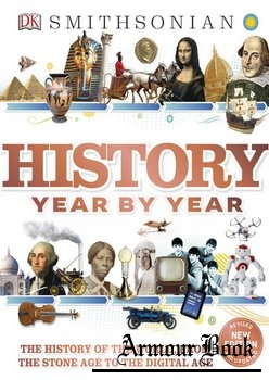 Smithsonian History Years By Years [DK]