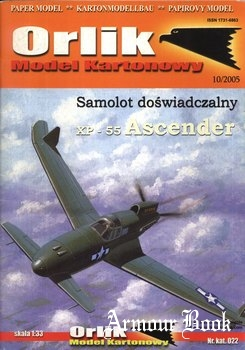 "XP-55 ""Ascender"" [Orlik 022]"