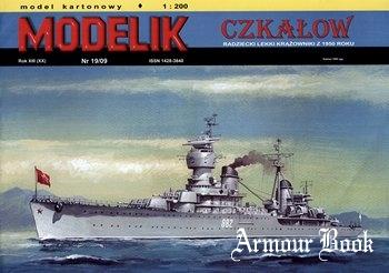 Czkalow [Modelik 2009-19]