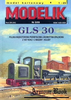GLS 30 с двумя вагонетками [Modelik 2009-08]