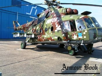 Mi-17 Hip Digital Camo [Walk Around]