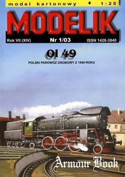 Ol 49 [Modelik 2003-01]