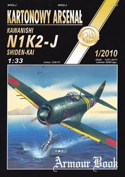 Kawanishi N1K2-J Shiden-Kai [Halinski KA 2001-01]