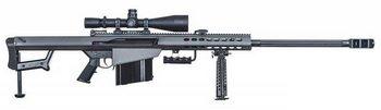 Крупнокалиберная снайперская винтовка Barrett M82 [Hobby Lord]