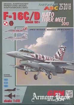 F-16C-D Block 52+ [GPM 534]