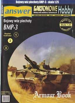 BMP-3 [Answer KH 2019-12]