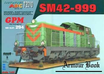 Lokomotywa spalinowa SM42-999 [GPM 294]
