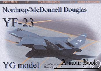 YF-23 [YG Model-09 2-е издание]