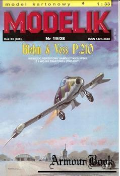 Blohm & Voss P.210 [Modelik 2008-19]