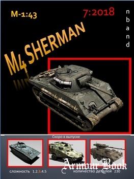 M4 SHERMAN [nband]