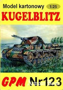 Flakpanzer IV Kugelblitz [GPM 123]