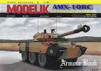 AMX-10RC [Modelik 2016-03]