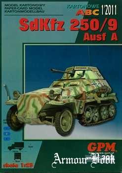 Sd.Kfz. 250/9 Ausf.A [GPM 302]