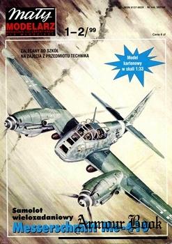 Messerschmitt Me-410 [Maly Modelarz 1999-01/02]