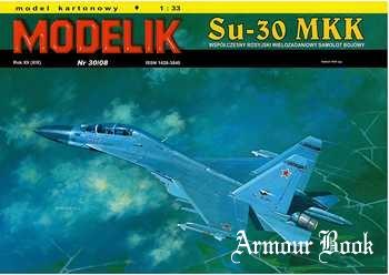 Su-30 MKK [Modelik 2008-30]
